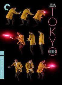 Tokyo Drifter - (Region 1 Import DVD)
