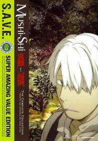 Mushi Shi:Box Set (Save) - (Region 1 Import DVD)