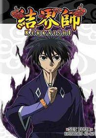 Kekkaishi:Set 4 - (Region 1 Import DVD)