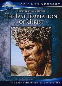 Last Temptation of Christ - (Region 1 Import DVD)