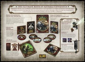 World of Warcraft: Mists of Pandaria Collectors (PC)