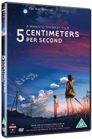 5 Centimetres Per Second (Import DVD)