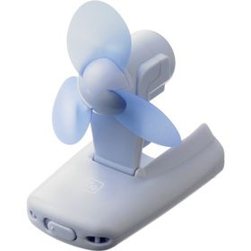 Go Travel The Cooler Fan