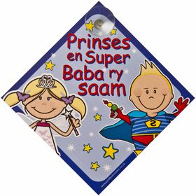 Jackflash - Baby On Board Sign - Princess and Super Hero (Afrikaans)