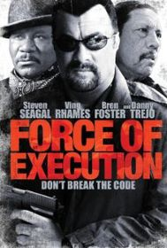 Force of Execution (DVD)