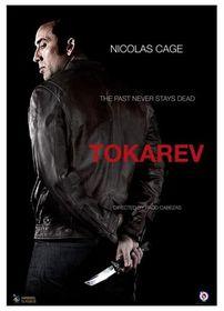 Tokarev aka Rage (DVD)