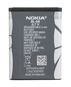 Nokia BL-5B Mobile Phone Battery - Grey