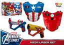 Avengers Mega Lazer Set