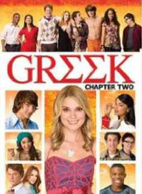 Greek Chapter 2 (DVD)