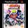 Naruto Ultimate Ninja (PS2)