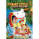 Stuart Little 3 - Call of the Wild (Animated)(DVD)