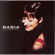 Basia - Clear Horizon - Greatest Hits (CD)