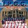 Ipcc - Baba Ngisize (CD)
