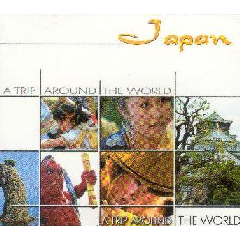 A Trip Around The World - Japan - Various Artists (CD)