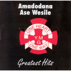 Amadodana Ase Wesile Jr. - Greatest Hits (CD)