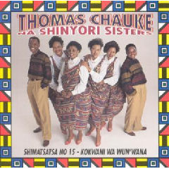Chauke Thomas Na Shinyor - Shimatsatsa No.15 (CD)