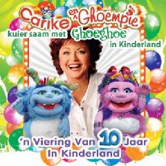 Keuzenkamp, Carike - Carike & Ghoempie Kuier Saam Met Ghoeghoe In Kinderland Vol 10 (CD)