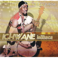 Ichwane Lebaca - Very Best Of Ichwane Lebaca (CD)