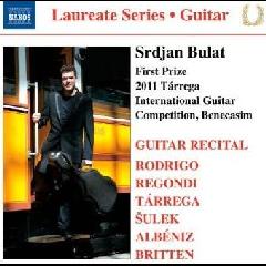 Tarrega:Srdjan Bulat Guitar Recital - (Import CD)