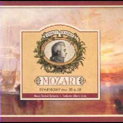 Mozart Festival Orchestra - Haffner Symphony / Prague Symphony (CD)