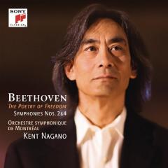 Nagano Kent - Symphonies Nos.2 & 4 (CD)