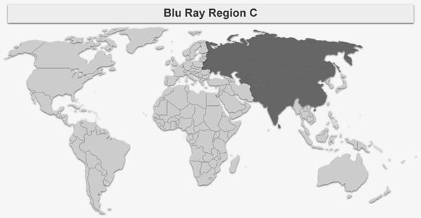 map-blu-ray-c