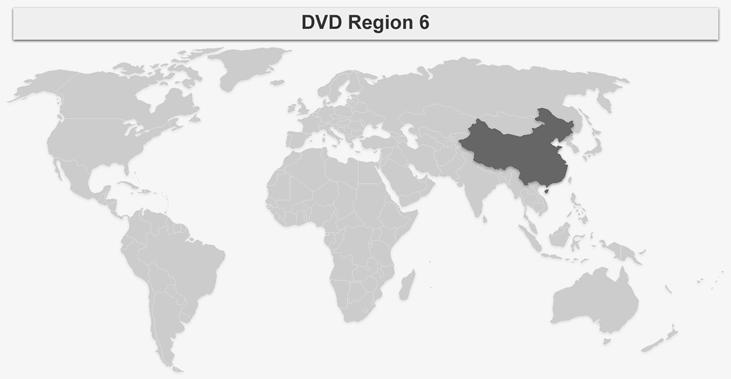 map-dvd-6