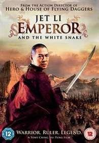 Emperor And The White Snake (DVD)