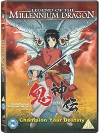 Legend Of The Millennium Dragon (DVD)