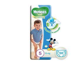 Huggies - Gold Boy Size 5 x 50 Nappies (12-22KG)