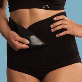 Carriwell - Black Belly Binder