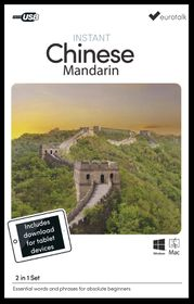 Instant USB Chinese Mandarin