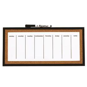 Quartet Magnetic Weekly Dry Erase Board - Cork Frame