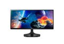 "LG Ultra Wide Panoramic IPS 25"" Gaming Monitor"