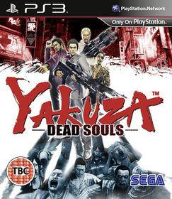 Yakuza: Dead Souls - BBFC (PS3)