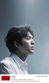 Yundi - Chopin: Complete Preludes (CD)