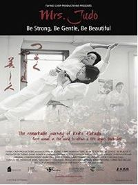 Mrs. Judo - (Region 1 Import DVD)