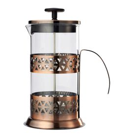 Russell Hobbs - Nostalgia Finesse Copper Coffee Plunger