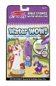 Melissa & Doug Bible Stories - Water Wow
