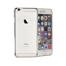 Astrum Mobile Case Iphone 6 Plus Silver- MC220