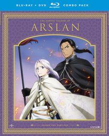 Heroic Legend of Arslan: Series 1 - Part 1 (DVD)