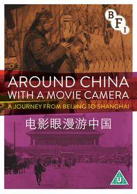 Around China With a Movie Camera (DVD)