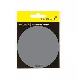 Tower Magnetic Licence Disc Holder - Grey