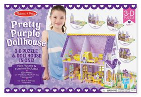 Melissa and Doug Pretty Purple Dollhouse 3D Puzzle