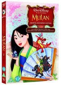 Mulan Musical Masterpiece Edition (DVD)