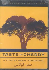 Taste of Cherry - (Region 1 Import DVD)