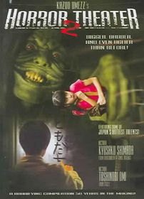 Kazuo Umezz's Horror Theater Vol 2 - (Region 1 Import DVD)