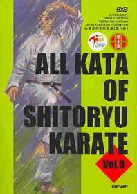 Shito Ryu Karate Kata 9 - (Region 1 Import DVD)