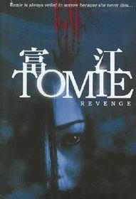 Tomie:Revenge - (Region 1 Import DVD)