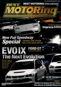 Evo Ix-The Next Evolution - (Import DVD)